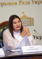 Інна Силантьєва